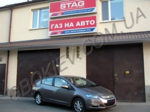 ГБО на Honda Insight