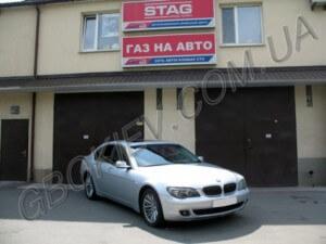 Установка газа на BMW 730 Stag